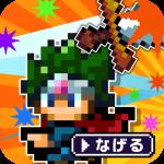 勇者「剣投げるしかねーか」  1.0.36 (Mod)