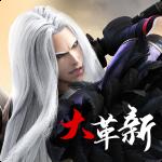 那一劍江湖:革新 1.1.23 (Mod)