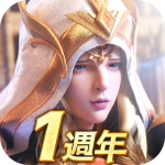 永恆守護-全新賽季  1.17.0 (Mod)