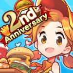アイラブバーガー – お店経営、農園街づくり×料理ゲーム 1.2.5 (Mod)