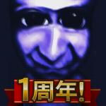 青鬼オンライン  3.2.0 (Mod)