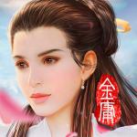 射鵰三部曲-楊過與小龍女 李若彤經典再現 2.1.4 (Mod)