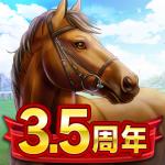 ダービースタリオン マスターズ 2.5.2 (Mod)