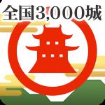 ニッポン城めぐり(無料スタンプラリー・戦国位置ゲーム) 4.6.0 (Mod)