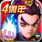 武神關聖: 銅雀台美人大戰 5.4.3 (Mod)
