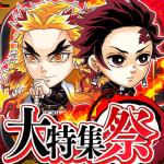 ジャンプチ ヒーローズ 700万DL突破 週刊少年ジャンプのパズルRPG 4.1.3 (Mod)