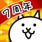 にゃんこ大戦争 9.7.1 (Mod)