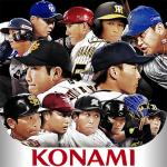 プロ野球スピリッツA 10.6.1 (Mod)