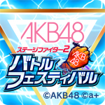 AKB48ステージファイター2 バトルフェスティバル  3.7.1 (Mod)