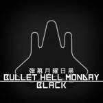 Bullet Hell Monday Black 1.4.3 (Mod)