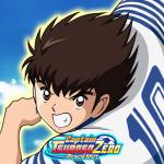 キャプテン翼ZERO~決めろ!ミラクルシュート~  2.4.3 (Mod)