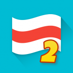 Flags of the World 2: Map – Geography Quiz  1.2.2 (Mod)
