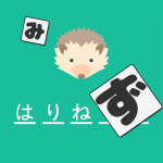 Guess Japanese Words 1.4.10 (Mod)