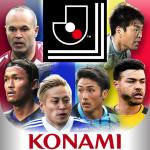 Jリーグクラブチャンピオンシップ 2.11.0 (Mod)