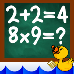 Learn Math as in Primary School : Times Table 1.0.13  (Mod)