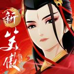 新笑傲江湖M 1.0.24 (Mod)