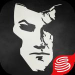 Murderous Pursuits 1.0 (Mod)