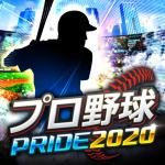 プロ野球PRIDE  1.10.24 (Mod)