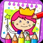 Princess Coloring Book & Games  1.44 (Mod)