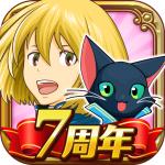 クイズRPG 魔法使いと黒猫のウィズ 4.0.2 (Mod)