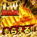 ジョーカー〜ギャングロード〜【マンガRPG】  6.19.1 (Mod)