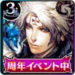 黒騎士と白の魔王 アクションRPG x 連携協力プレイゲーム  7.0.7 (Mod)
