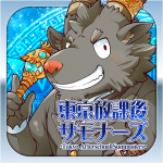 Tokyo Afterschool Summoners  4.14.1 (Mod)