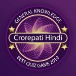 KBC Quiz in Hindi 2020 – General Knowledge IQ Test  20.12.01 (Mod)