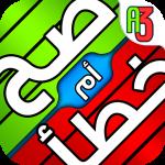 لعبة صح ام خطأ – واحة المعرفة العاب ذكاء ومعلومات 1.0.60 (105) (Mod)