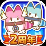 けものフレンズぱびりおん  1.16.3 (Mod)