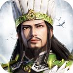 삼국군웅전  1.2.0 (Mod)