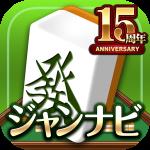 麻雀ジャンナビ 1.2.38 (Mod)