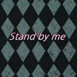 죠죠 스탠드 바이 미 1.4.73  (Mod)