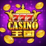 カジノ王国~無料カジノスロットゲーム~ 1.6 (Mod)