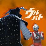 ウルトラ怪獣バトルブリーダーズ 1.6.22 (Mod)