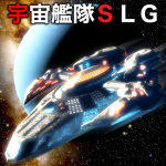 セレスティアルフリート [戦術級ギャラクシーサーガ] 1.9.94 (Mod)