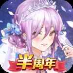 魔王と100人のお姫様  1.3.0 (Mod)