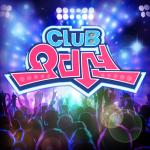 클럽 오디션  14102 (Mod)
