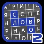 Найди слова 2 1.38.9z  (Mod)