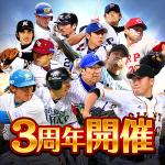 モバプロ2 レジェンド 歴戦のプロ野球OB育成シミュレーションゲーム  4.1.2 (Mod)