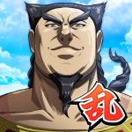 キングダム 乱 -天下統一への道- 2.2.1 (Mod)