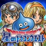 星のドラゴンクエスト 2.30.0  (Mod)