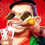 大牌咖-麻將.撲克遊戲全集  2.8.1 (Mod)