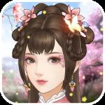 延禧秘传——唯美古风换装游戏  2.18.0 (Mod)