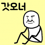 사장님 키우기 : 김덕봉 시리즈3 3.1 (Mod)