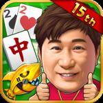 麻將 明星3缺1麻將–台灣16張麻將Mahjong 、SLOT、Poker 6.9.44  (Mod)