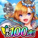 戦の海賊ー海賊船ゲーム×簡単戦略シュミレーションゲームー 4.3.1 (Mod)