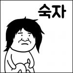 노숙자 김덕봉 : 김덕봉시리즈5 3.4 (Mod)