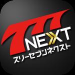 【777NEXT】基本無料パチスロ・パチンコ・スロットゲーム 4.2.3  (Mod)