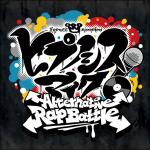 ヒプノシスマイク -A.R.B-  2.12.0 (Mod)